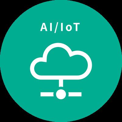 AI/ioT