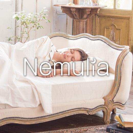 Nemulia