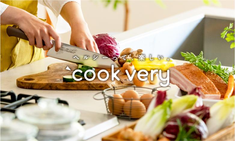 cookvery